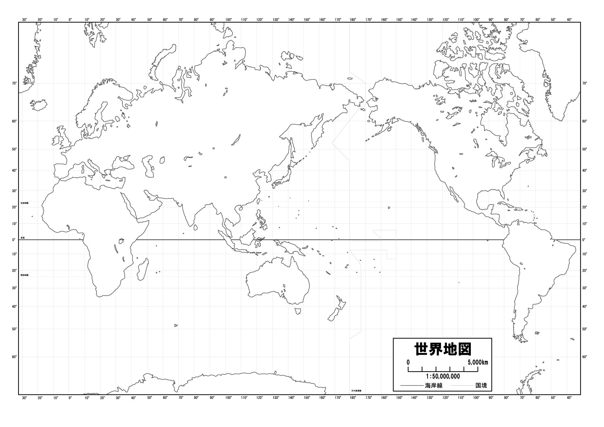 世界地図 白地図 国名入り